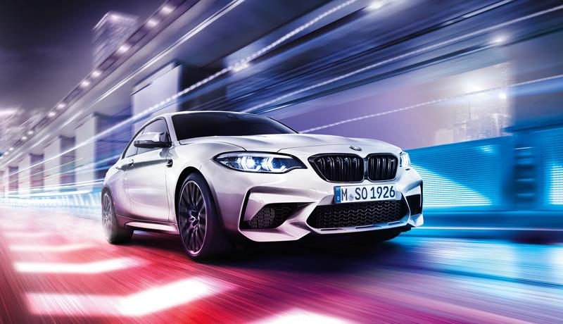 BMW M2 Competition Coupé